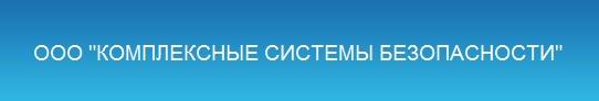 Описание: http://tso-perimetr.ru/pictures/logo_KSB.jpg