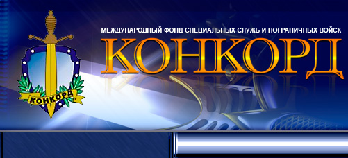 Описание: http://tso-perimetr.ru/pictures/top1_1.jpg