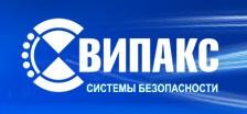 Описание: http://tso-perimetr.ru/pictures/vipaks_logo.jpg